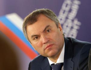 Политик Вячеслав Володин